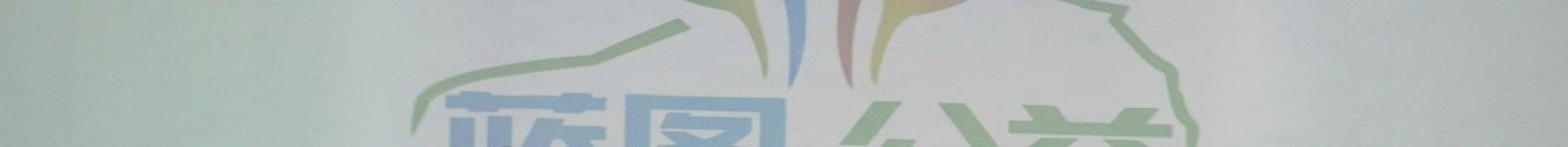 守卫首都蓝天白云 京津冀新能源汽车拉力赛暨蓝图公益行启动在即