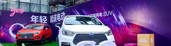 全能智享纯电动SUV,比亚迪s2正式上市