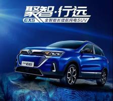北京祥盛通达EX5优惠2万元起,进店享全北京底价。