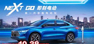 硬核新国货京标京新购北京车豪9重大礼来袭