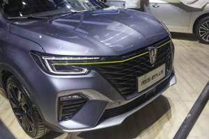 北京车展丨 动力总成更出色!实拍荣威RX5 ePLUS